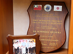 その1 日本矯正歯科学会の認定医、指導医です!