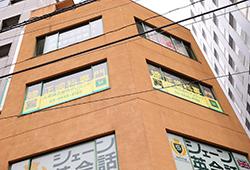 その3 JR山手線 五反田駅から徒歩4分!お車の方へ無料駐車券もご用意!